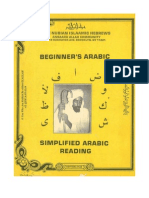 Beginners Arabic Simplfied Arabic Reading - Dr. York