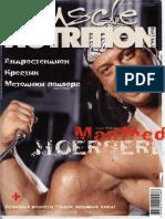 Muscule Nutrition 1999_00