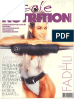 Muscle Nutrition 2000_03