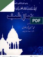 Namaz-e-Shab in URDU ( Printable )