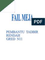 FAIL MEJA PEMBANTU TADBIR RENDAH