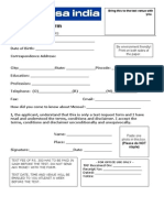 Mensa Test Application Form