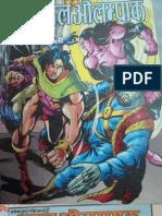 Dhruv Comics Nagraj Comics Free Download | Asian Comics