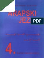Arapski jezik za 4 razred osnovne škole