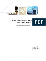 A Brief Introduction of Ziaraat in Syria