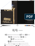 HIFCO magazine ver. 1 <History is What We Need>_eng