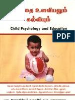 Child Psychology Education