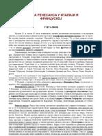 11. Kasna Renesansa u Italiji i Francuskoj
