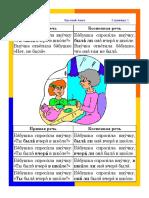 RFLC_Lesson58