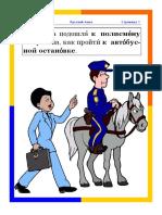 RFLC_Lesson64