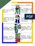 RFLC_Lesson65
