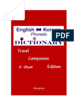 korean-english-dictionary