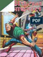 Doga 0120 Indian Idol