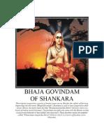 Bhaja Govindam of Adi Shankara