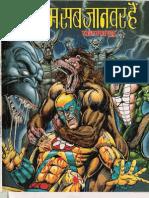 Maximum Security Raj Comics Pdf