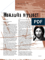 9-Pisma
