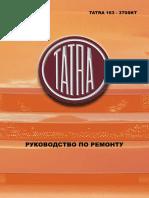 Truck Tatra 163 Repair Manual
