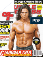 Muscle & Fitness 2012 №5