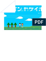 suin自家製エクセル家計簿 ver 2.0.1