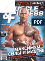 Muscle & Fitness 2010 №3