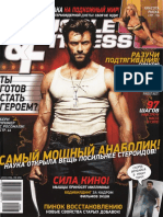 Muscle & Fitness 2010 №8