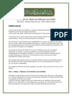 bidayat-al-abid1