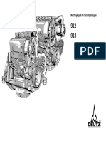 489638563-Deutz-912-913-Service-Manual