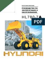 HL780-7A-RU1