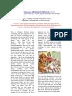 KKS Lecture -  Bhagavad Gita 7 26