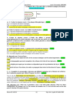 _2008-2009_Corrige_Examen_Session_Rattrapage_