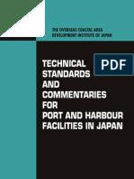 OCDI (Japan)