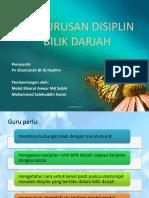 EDU3104-PENGURUSAN DISIPLIN