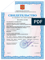 PAC_MP_55984-13