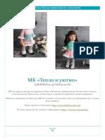 MK_quot_Teplo_i_uyutno_quot_dlu_kukol_32-34_sm_i_45-50_sm