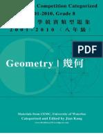 G8 Gauss Geometry