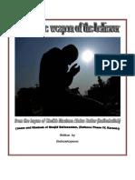 Duaa is the Weapon of the Believer- Sheikh Maulana Abdus Sattar (hafizahullah)