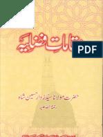 Maqamat Fazlia - Biography of Hadhrat Khwaja Pir Fazal Ali Qureshi
