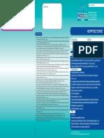 Institut Upsa Douleur Programme Postoperatoires Procedol Hepatectomie