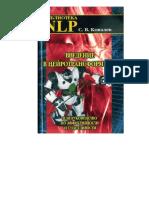 Kovalev Vvedenie v Neyrotransforming Ili Rukovodstvo Po Effektivnosti i Schastlivosti.546728