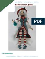 Christmas elf  - Russian