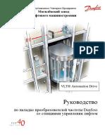 Danfoss_FC30