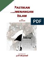 Al Mustaqbal Lihaza Ad Din