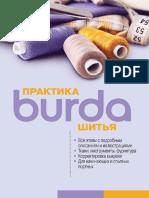 Burda. ( PDFDrive )