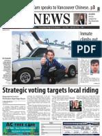 Maple Ridge Pitt Meadows News April 20, 2011 Online Edition