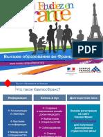 France_presentation