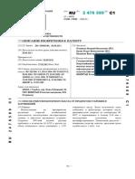 patent-2476589