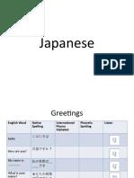 Japanese 3