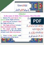 097AlQadar30