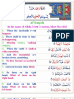 056AlWaqiah27