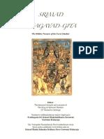 7338289-SRIMAD-BHAGAVADGITA